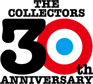 TC30th_logo_FIN