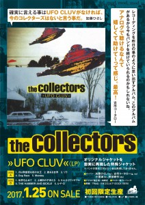 the-collectors_a3pop_comp