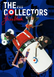 the-collectors-cover